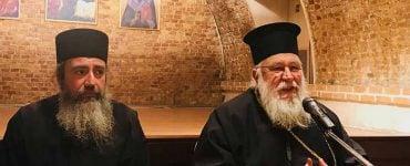 Οι παιδαγωγικές αρχές των Τριών Ιεραρχών