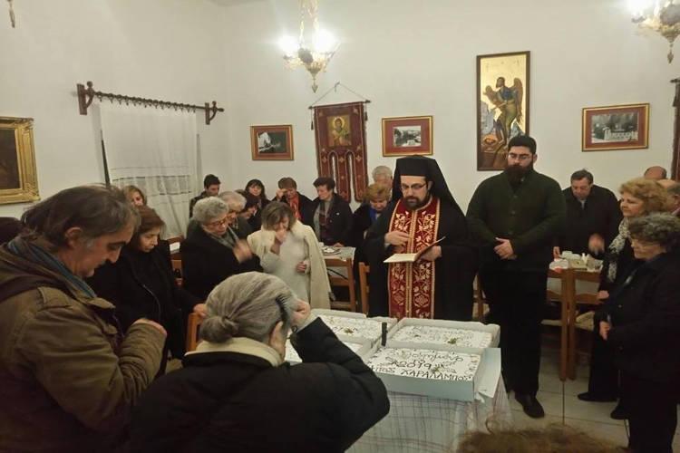 Βασιλόπιτα στην Ενορία Αγίου Χαραλάμπους Λενταριανών