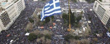 Πειραιώς Σεραφείμ: Όχι στην παραχώρηση του ονόματος Μακεδονία
