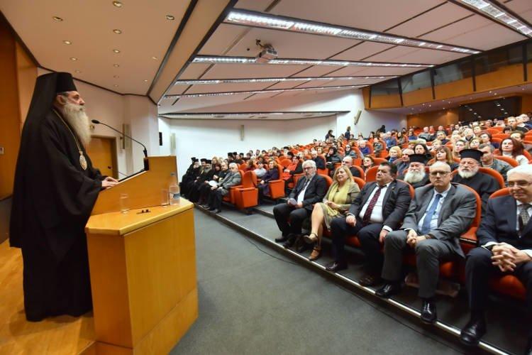 Εκδήλωση για Τρεις Ιεράρχες από Μητρόπολη και Πανεπιστήμιο Πειραιώς (ΦΩΤΟ)