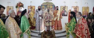Εορτή Αγίου Αντωνίου στη Μητρόπολη Πατρών