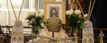 Mνημόσυνο Αρχιεπισκόπου Χριστοδούλου στην Πάτρα