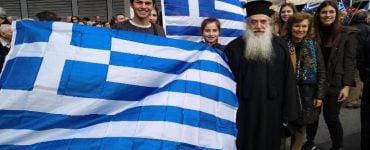 Ο Σάμου Ευσέβιος στο Συλλαλητήριο για τη Μακεδονία
