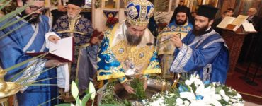Η Εορτή των Θείων Επιφανείων στις Σέρρες
