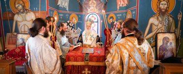 Εορτή Αγίου Σεραφείμ του Σαρώφ στο Σέλι Βεροίας