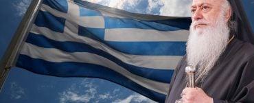 Κάλεσμα Μητροπόλεως Βεροίας στο Συλλαλητήριο για τη Μακεδονία