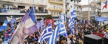Συλλαλητήριο στην Ημαθία για τα δίκαια της Μακεδονίας μας (ΦΩΤΟ-ΒΙΝΤΕΟ)
