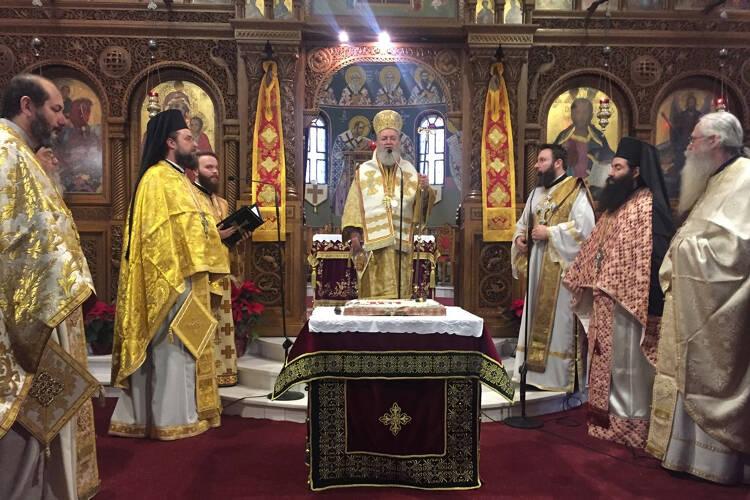 Εορτή Αγίου Βασιλείου και Πρωτοχρονιά στη Χαλκίδα