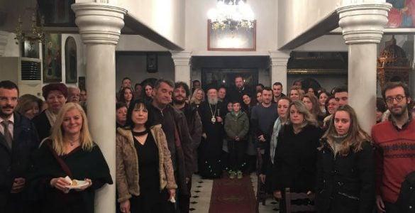 Κοπή Βασιλόπιτας Νέων Αγίου Ιωάννου Χαλκίδος