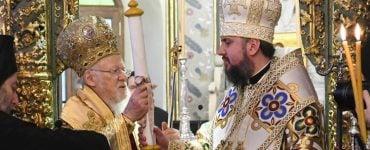 Επίσημη απονομή Τόμου Αυτοκεφαλίας στην Ουκρανία