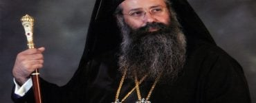 Κίτρους Γεώργιος: Να σταματήσει κάθε είδους βία και φανατισμός