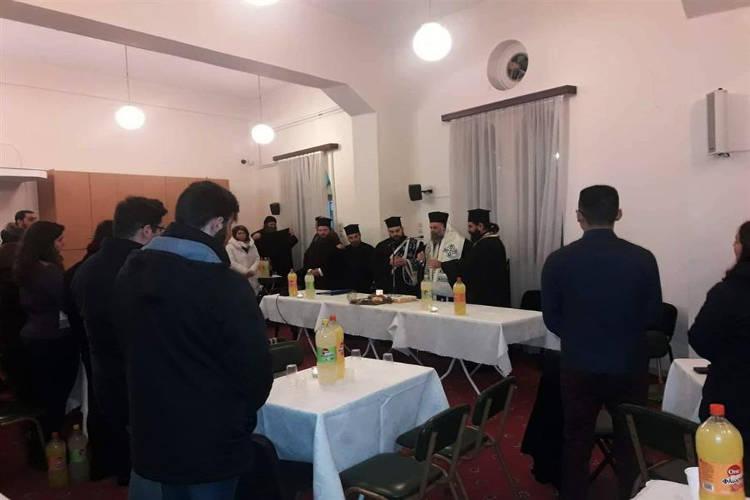 Κοπή βασιλόπιτας για φοιτητές και φοιτήτριες στην Καρδίτσα