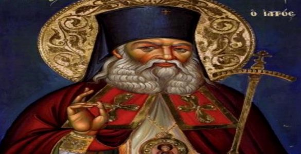 Λείψανο Αγίου Λουκά του Ιατρού στη Μητρόπολη Μάνης