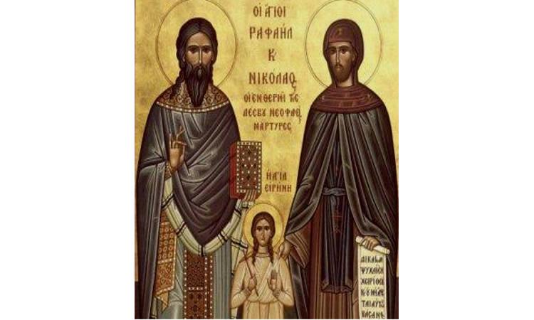 Λείψανα Αγίων Ραφαήλ Νικολάου και Ειρήνης στη Χαλκίδα