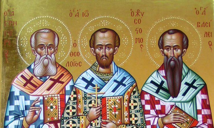 Οι Τρεις Ιεράρχες ως διδάσκαλοι της νεότητος