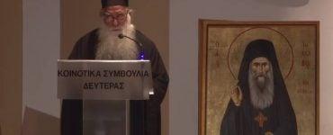 Σιατίστης Παύλος: Άγιος Ιάκωβος όπως Τον Γνώρισα