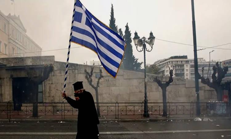 Συλλαλητήριο για Μακεδονία