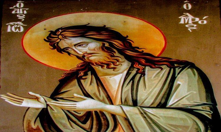 Σύναξη Αγίου Ιωάννου του Προδρόμου και Βαπτιστού