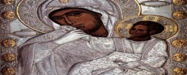 Σύναξη Υπεραγίας Θεοτόκου της Παραμυθίας