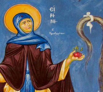 Αγία Ειρήνη Χρυσοβαλάντου και η δύναμη της προσευχής