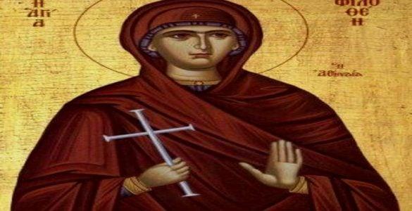 Αγρυπνία Αγίας Φιλοθέης της Αθηναίας στην Έδεσσα