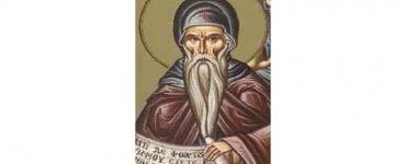 Αγρυπνία Αγίου Αυξεντίου στην Κύπρο