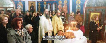 Εσπερινός Αγίου Βλασίου στη Μητρόπολη Αργολίδος (ΦΩΤΟ)