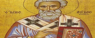 Εορτή Αγίου Φωτίου του Μεγάλου Πατριάρχου Κωνσταντινουπόλεως