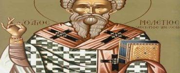 Εορτή Αγίου Μελετίου Αρχιεπισκόπου Αντιοχείας