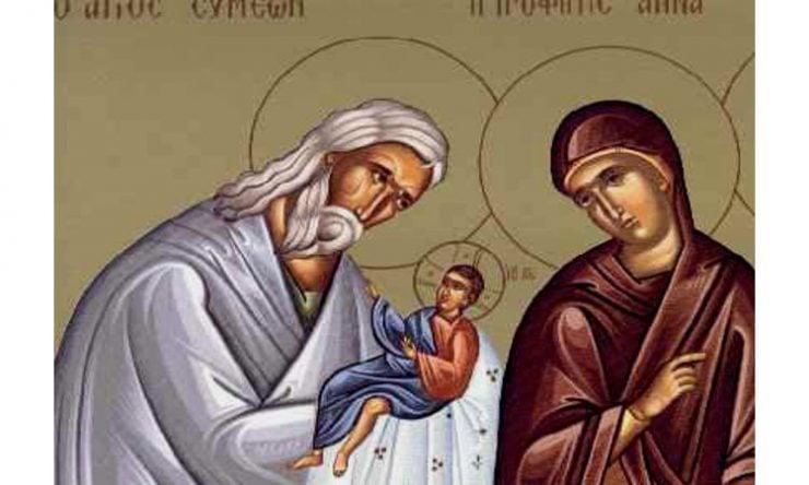 Εορτή Αγίου και Δικαίου Συμεών του Θεοδόχου και Αγίας Άννας της Προφήτιδας