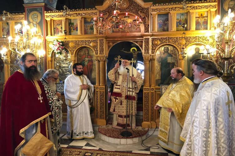 Εορτή του Αγίου Βλασίου στη Μητρόπολη Θηβών