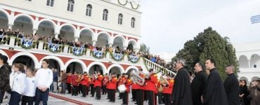 Προσκυνηματική Εκδρομή Μητροπολιτικού Ναού Λαμίας στην Τήνο