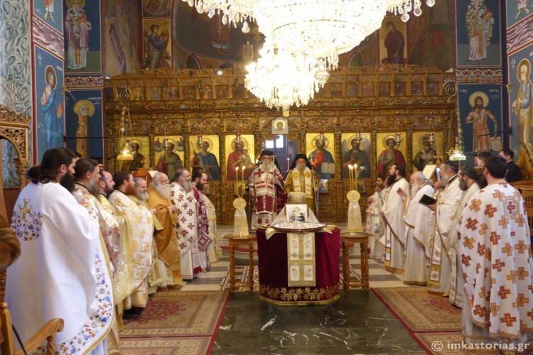 40ήμερο μνημόσυνο του Σιατίστης Παύλου (ΦΩΤΟ)