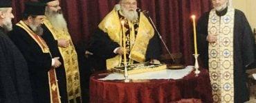 Κερκύρας Νεκτάριος: Εμείς οι Ορθόδοξοι οφείλουμε να διατηρήσουμε την ενότητα μας ως κόρην οφθαλμού
