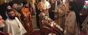 Η εορτή της Αγίας Αγάθης στη Μητρόπολη Κερκύρας