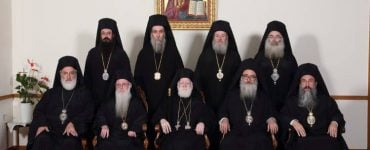 Ανακοινωθέν Εκκλησία της Κρήτης για τις πλημμύρες