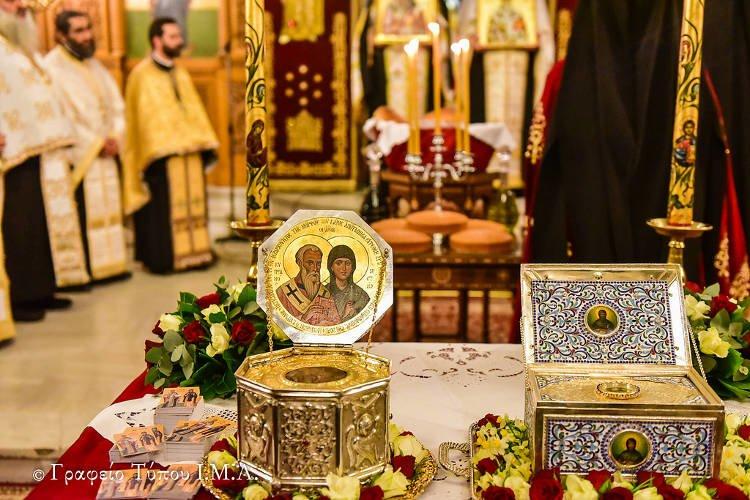 Υποδοχή Τιμίας Κάρας Αγίου Κυπριανού στη Θεσσαλονίκη