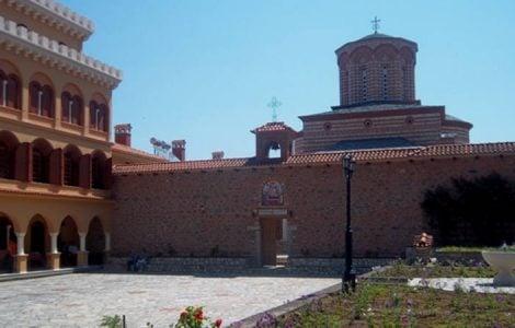 Ιερά Μονή Κομνηνείου Στομίου Λάρισας