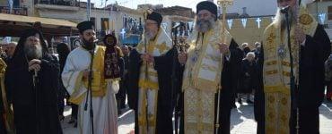 Εορτή Υπαπαντής του Κυρίου στη Μητρόπολη Μάνης (ΦΩΤΟ)