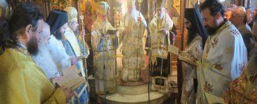 Τεσσαρακονθήμερο Μνημόσυνο Καρπενησίου Νικολάου
