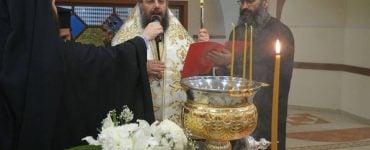 Θυρανοίξια Παρεκκλησίου Αγίου Παρθενίου στη Μητρόπολη Τρίκκης