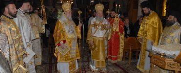 Τεσσαρακονθήμερο Μνημόσυνο Σιατίστης Παύλου