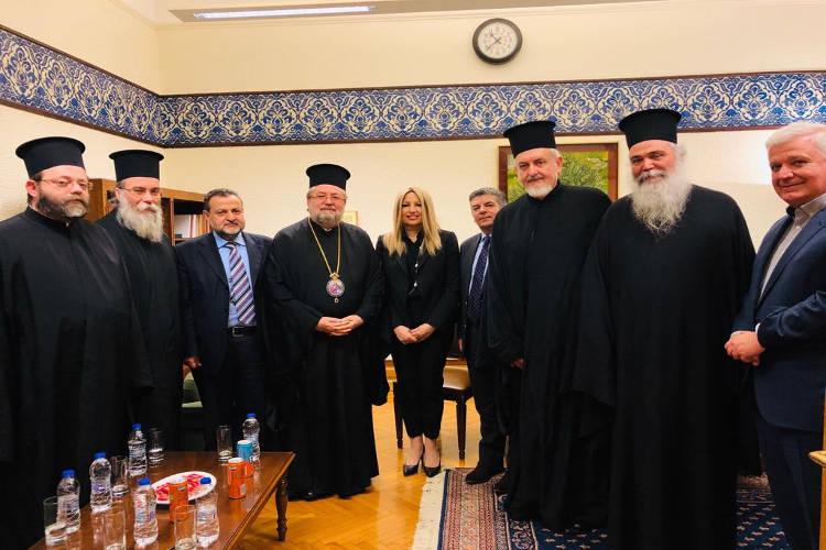 Συνάντηση Αντιπροσωπείας Οικουμενικού Πατριαρχείου με Φώφη Γεννηματά