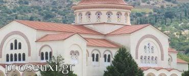 Ιερά Μητρόπολη Κεφαλληνίας