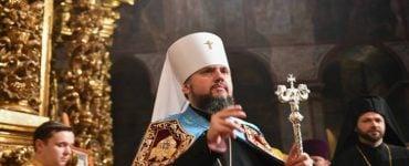 Ενθρονίστηκε ο Ουκρανίας Επιφάνιος