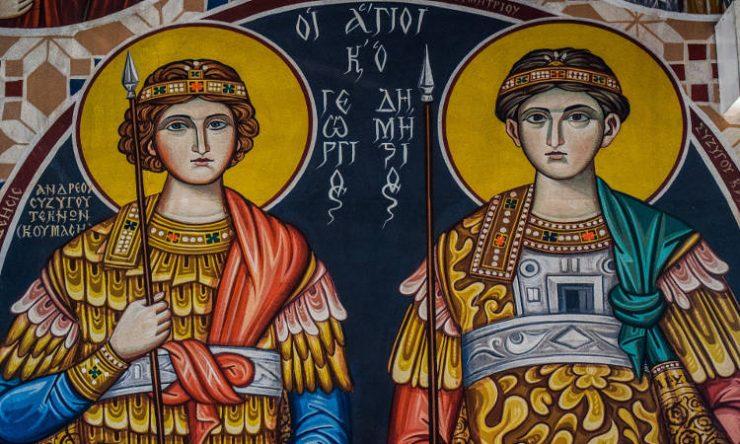 Κοινό εορτασμό πάντων των Στρατιωτικών Αγίων αποφάσισε το Οικουμενικό Πατριαρχείο
