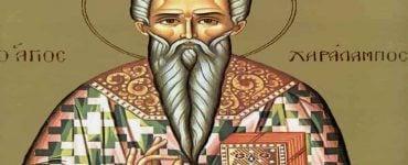 Λείψανο Αγίου Χαραλάμπους από τη Μονή Ιβήρων στη Μητρόπολη Τρίκκης