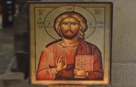 Πιστεύω εις ένα Θεό - The Symbol of Faith