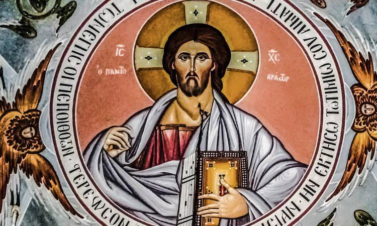 Ο Θεός αναμένει και αγκαλιάζει...