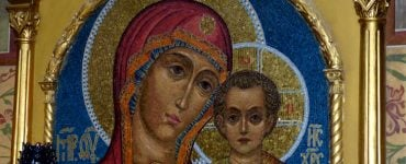 Παναγία: Αγγέλων αγαλλίαμα πάντιμον Πανήγυρις Μονής Παναγίας Φανερωμένης Βαθυρρύακος